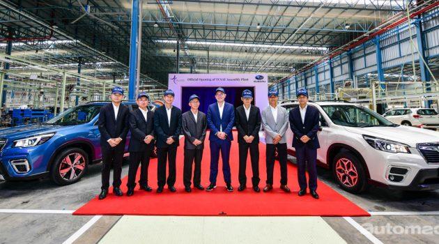 扩大东南亚版图, Subaru 泰国 TCSAT 生产线正式开幕!
