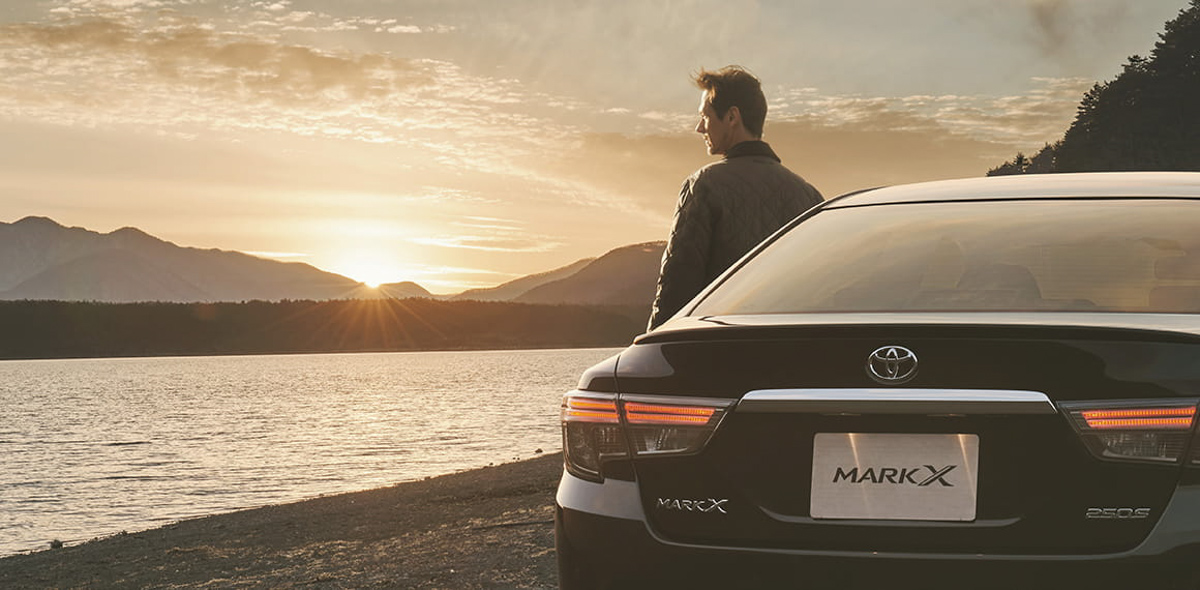 Final Edition! Toyota Mark X 推出终结特别版!