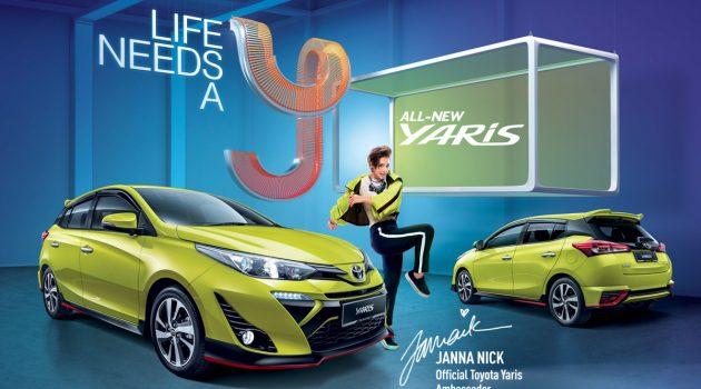 大马版 Toyota Yaris 现身官网,初步规格出炉!