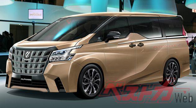 2020年发表,新一代 Toyota Alphard 长这样?