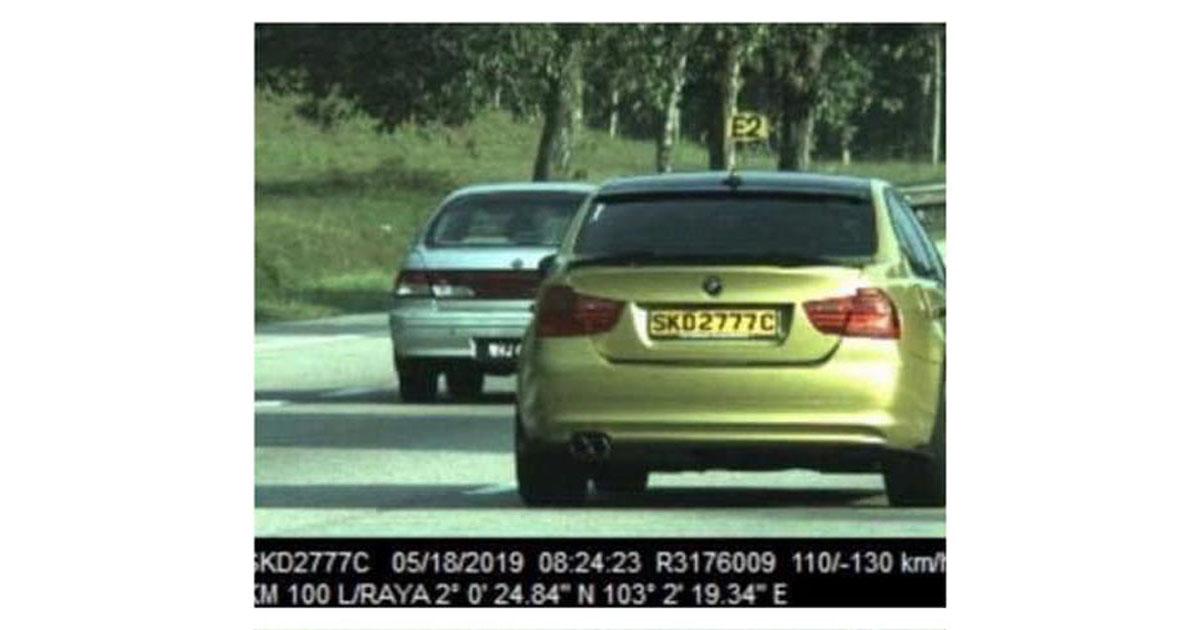 为了躲避 Saman ,新加坡车主居然更换假车牌!