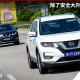 featured-2019-x-trail-media-drive