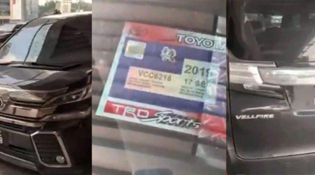 Clone Car 又一宗!男子涉及伪造车牌被捕!