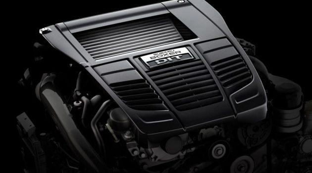 Subaru 将推出全新1.5水平对卧涡轮引擎!