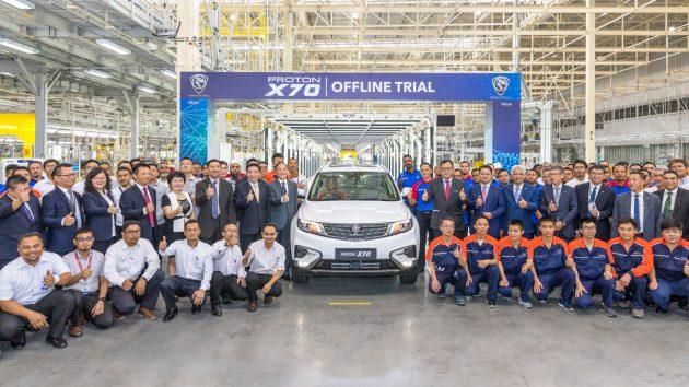 Proton 在丹绒马林工厂接待中国部长