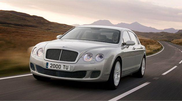 最超值二手车恶搞篇: Bentley Continental !