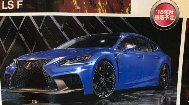 Lexus LS-F 10月登场,最大马力超600 Hp!
