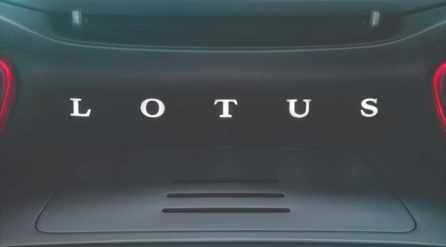 Lotus Type 130 预告释出,7月16日正式发表!