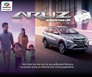 aruz-online-ad-automachi-desktop-300x250