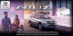aruz-online-ad-automachi-mobile1