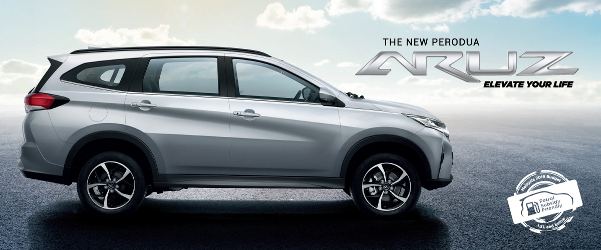 观点: Perodua Compact SUV 今年应该不会来!