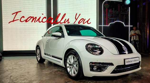 Volkswagen Beetle Collector's Edition 限量登场,RM 164,390 !