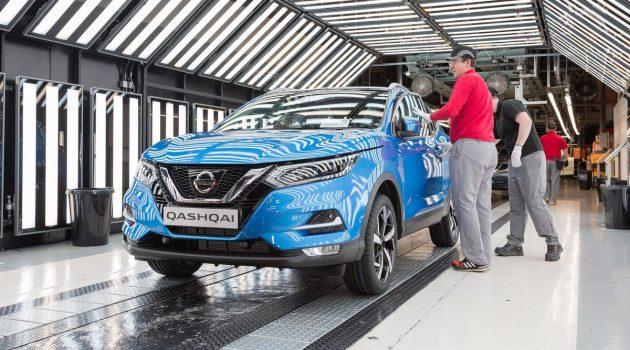 Carlos Ghosn 效应? Nissan 毛利大跌98.5%!
