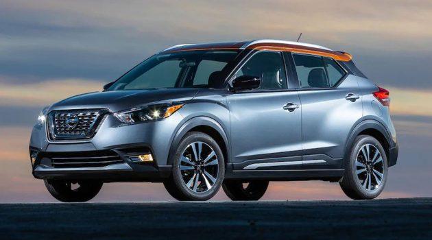 Nissan Kicks 将会在明年正式于我国市场发表