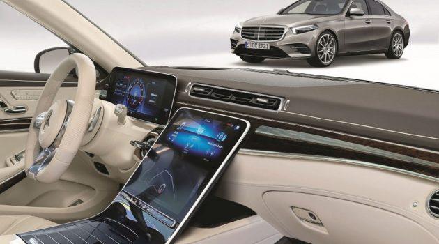 2021 Mercedes-Benz S-Class 内饰设计曝光!