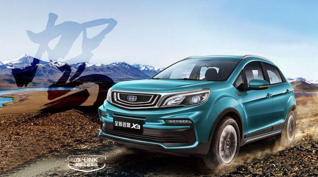 观点: Geely yuanjing X3 是适合我国的车款