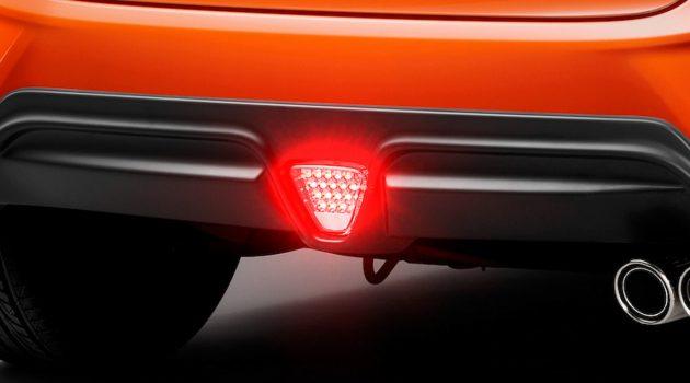 汽车小知识:你知道什么是 Rear Fog Lamp 吗