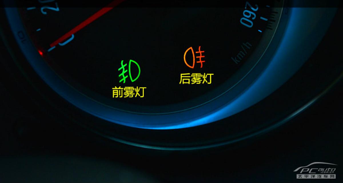 汽车小知识:正确地使用 Rear Fog Lamp