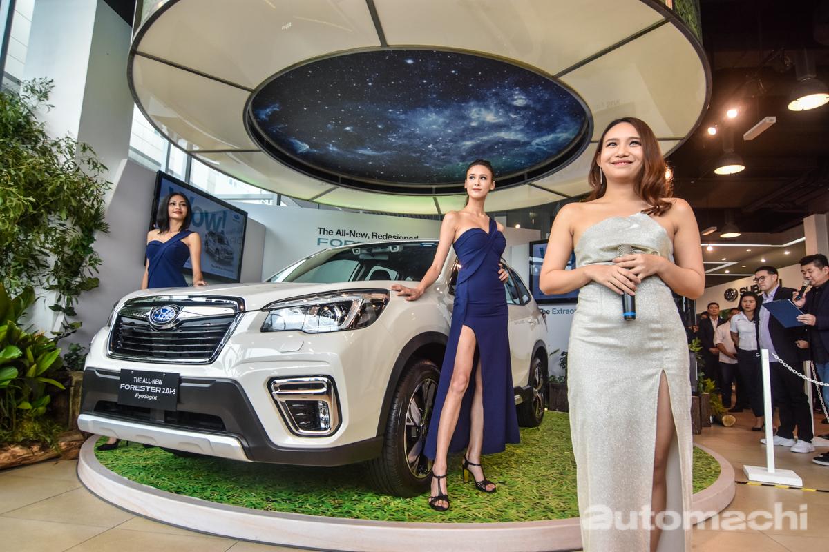 2019 Subaru Forester 正式登场,RM 139,788 起跳!