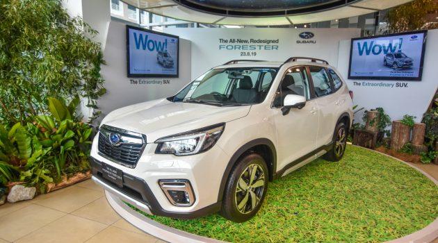 2019 Subaru Forester 正式登场,RM 139,788 起跳