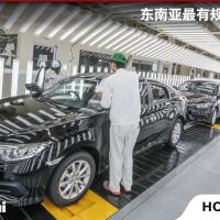 Honda Prachinburi Plant ,东南亚最具规模的工厂之一