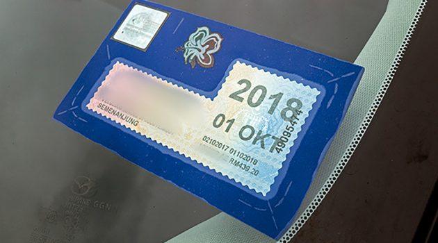 交通部:重新检讨东马邮局不更新 2.0L 以上车辆 Road Tax 政策
