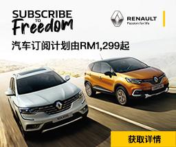 renault-automachi-mobile-300x250