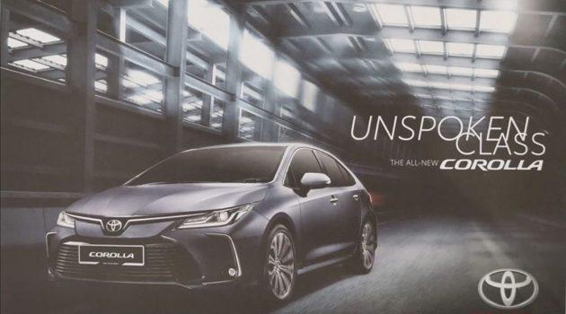Toyota Corolla Altis 将不会再出现于我国市场