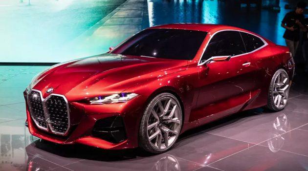 超夸张劲爆双肾, BMW Concept 4 前卫登场