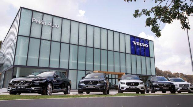 Volvo Car Malaysia 柔佛新山开设全新 3S 展示中心