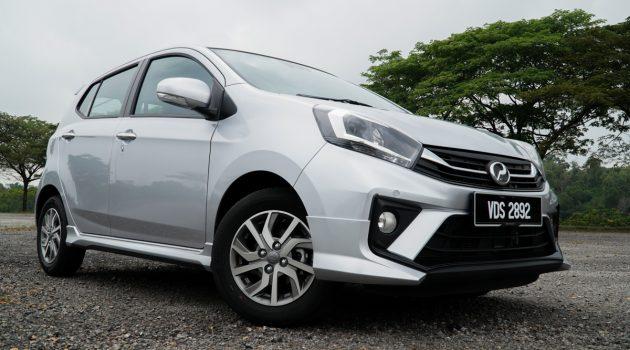 2019 Perodua Axia ,5万块以下配备最齐全车款