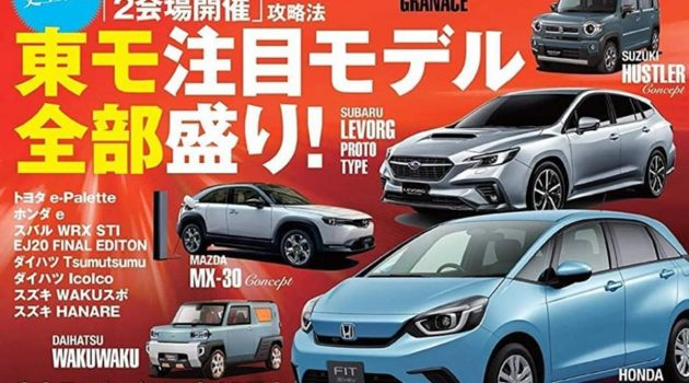 2019 Tokyo Motor Show 前瞻:亮点车款预先曝光