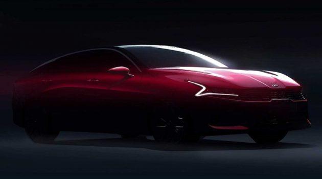新一代 Kia Optima 设计图曝光,采用最新家族式外观设计