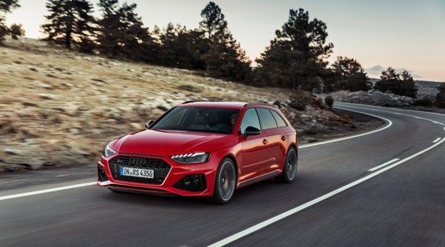 2020 Audi RS4 Avant 强势登场,444 Hp/600 Nm
