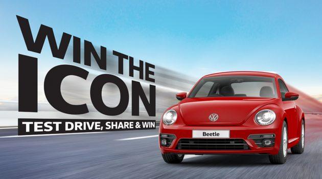 Volkswagen 推出 Win The Icon 竞赛,试驾就有机会赢一辆全新的 Beetle