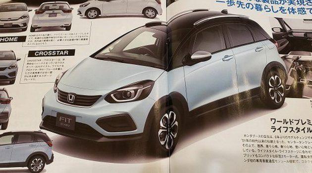 2020 Honda Jazz / Fit 内装真面目首次曝光