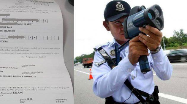 交长:一年没中 Saman 没违规,车险将获得回扣