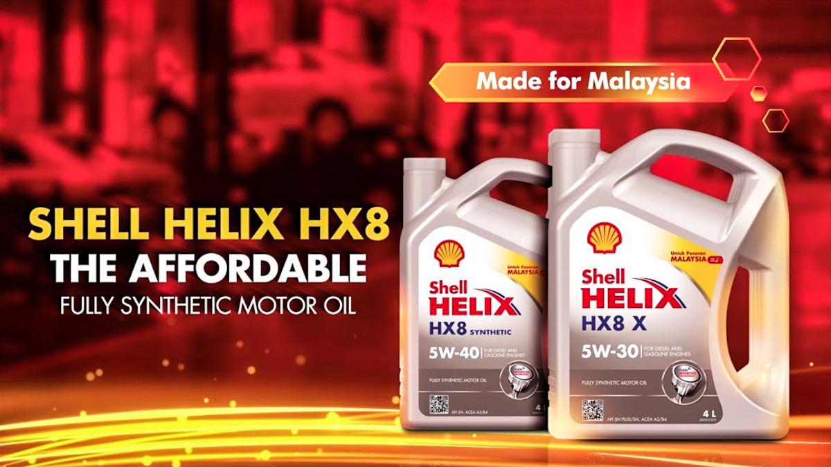 Shell Helix HX8 ,价格实惠且品质绝佳!