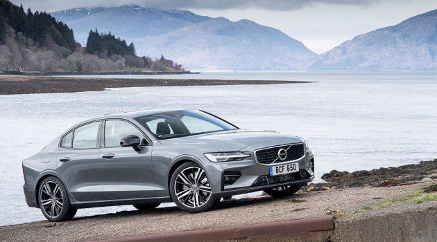 Volvo S60 将推1.5L涡轮版本降低入手门槛