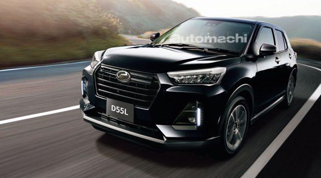 Daihatsu Rocky 重点市场是马来西亚和印尼