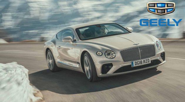 网传 Geely 将收购超豪华品牌 Bentley ,官方给出回应