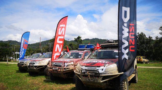 Isuzu D-MAX 在 Borneo Safari越野挑战赛中得奖