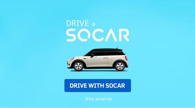 Socar 推出吉隆坡,槟城以及柔佛往返单程汽车租借配套,如今怡宝也有 Socar