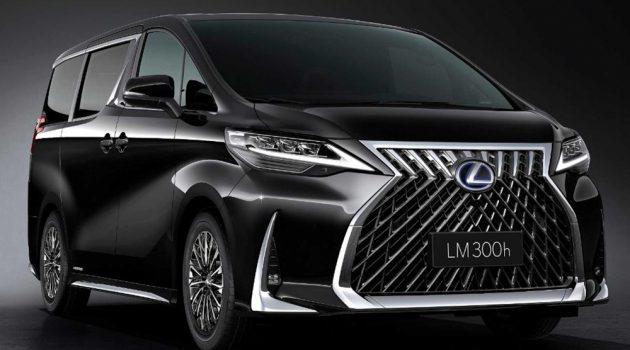 Toyota Alphard 或将在12月份迎来小改款,并再2020年5月份迎来大改款