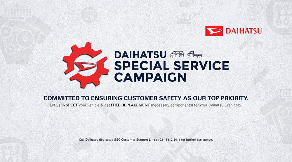 Daihatsu 召回 1,451 辆 GranMax,原因引擎 Connecting Rod 出现裂痕