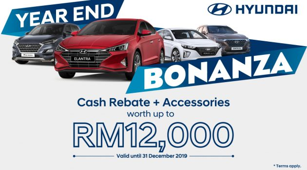 Hyundai Year End Bonanza 大优惠,折扣高达 RM 15,000