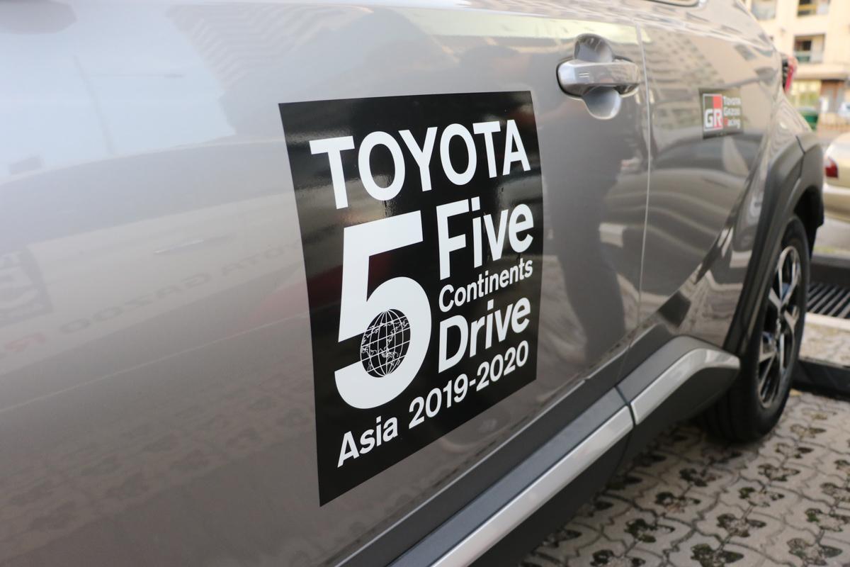 体验各国道路, Toyota's 5 Continent Drive 长征驾驶登陆我国
