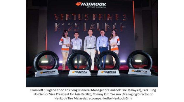 Hankook Ventus Prime 3 登陆我国市场,一款适合市区实用的性能轮胎