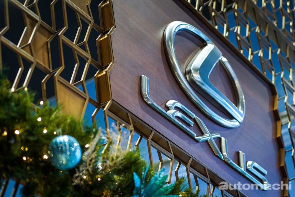 Lexus Unwrap Amazing 活动将在12月7日举行