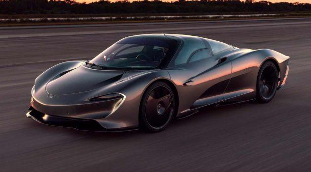 史上最速 McLaren, McLaren Speedtail 极速达 403 KM/H
